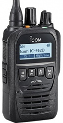 Új digitális kézi adó vevőket mutatott be az Icom !